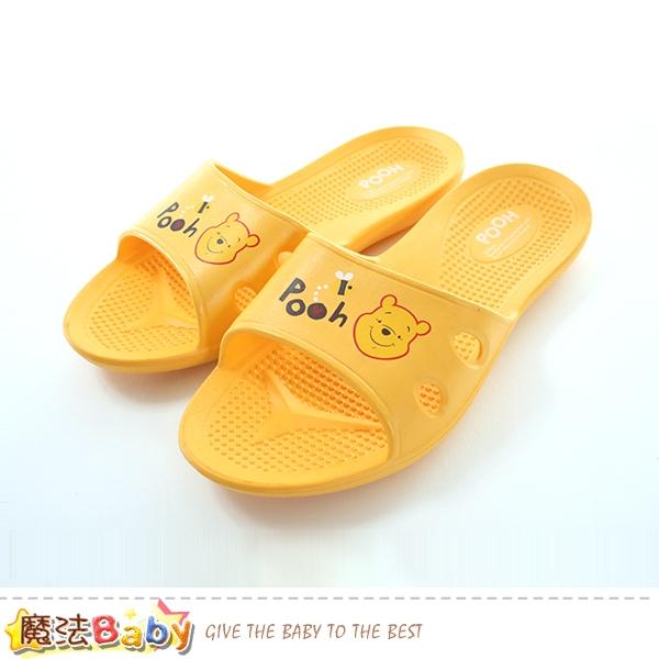 居家拖鞋 迪士尼小熊維尼授權正版軟Q拖鞋 魔法Baby