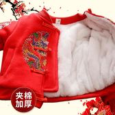 寶寶唐裝新年喜慶冬裝兒童套裝2小童中國風加厚3歲男童加絨拜年服