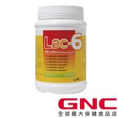 【GNC健安喜】Lac-6益淨暢乳酸菌顆粒300g
