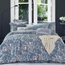 【葉錦-藍】特大全舖棉植萃系列100%奧地利天絲四件式兩用被厚包組特大