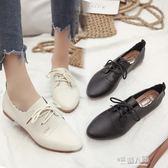 韓版小白鞋女百搭夏女鞋系帶小皮鞋牛津鞋休閒鞋透氣平跟平底單鞋  9號潮人館