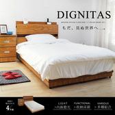單人床組 狄尼塔斯民宿風單人加大3.5尺房間組/4件式(床頭+床底+床墊+二抽櫃)/2色/H&D東稻家居