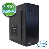 技嘉H310平台【EI391-GH31V03】i3四核 GTX1650-4G獨顯 SSD 240G效能電腦