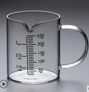 量杯帶刻度家用耐熱刻度玻璃杯