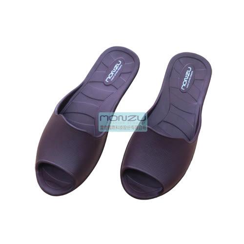 〝任選3雙只要499元〞MONZU 滿足3S零著感室內拖鞋(咖啡)-XL