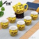 隔熱功夫茶具套裝家用陶瓷泡茶杯茶壺茶台喝茶道茶藝整套客廳中式 WD  一米陽光