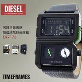 【人文行旅】DIESEL | DZ7173 頂級精品時尚男女腕錶 TimeFRAMEs 另類作風 40mm 設計師款