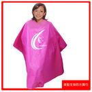 『加購』 美髮專用防水圍巾-全身型-JH-08