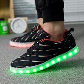618年㊥大促 秋透氣發光鞋男充電LED七彩燈韓版熒光鞋學生板鞋情侶鬼步舞鞋