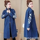 牛仔外套女新款韓版大碼寬鬆牛仔風衣女長袖中長款上衣百搭外套開衫快速出貨