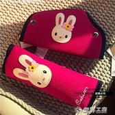 [MH]韓國babism透氣兒童秋冬汽車安全帶調節器護肩套固定器防勒脖 wk10710