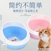 貓砂盆開放式貓咪廁所半封閉貓砂盆小號幼貓寵物廁所用品c  igo 遇見生活