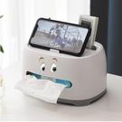 餐紙巾盒家用客廳臥室床頭北歐簡約風可愛茶幾多功能遙控器收納盒 快速出貨