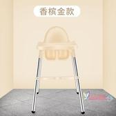 用餐椅 寶寶餐椅兒童童椅子幼兒吃飯桌用座椅多功能便攜式小孩bb凳T 4色
