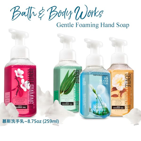 Bath & Body Works 香氛慕斯泡沫洗手259ml BBW 美國進口【彤彤小舖】