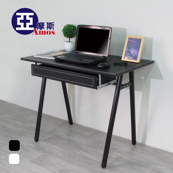 電腦桌 辦公桌 書桌【DCA010+DR】環保粗管90公分加抽屜-仿馬鞍A型大桌面工作桌  Amos MIT