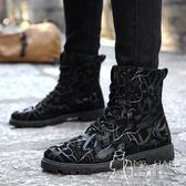 马丁靴  皮鞋 軍靴潮流韓版秋冬季馬丁靴男鞋加絨靴工裝高幫男靴子雪地棉靴短靴