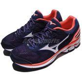 Mizuno 慢跑鞋 Wave Rider 21 紫 粉紅 低筒 緩震舒適 運動鞋 女鞋【PUMP306】 J1GD180302