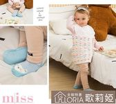 防滑襪 春秋寶寶地板襪嬰兒襪子鞋襪0-1歲兒童學步襪防滑襪套軟底早教襪【歌莉婭】
