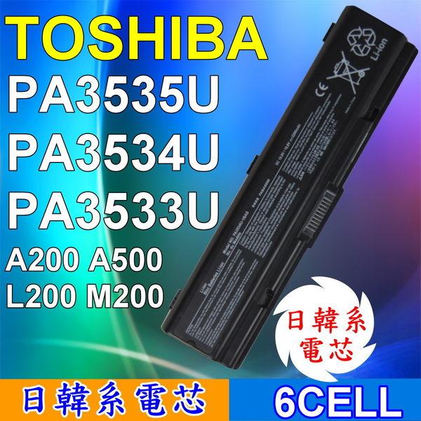 TOSHIBA 高品質 PA3534U 日系電芯電池 適用筆電 A200-13U A200-13V A200-14S A200-14X A200-17O A200-17X A200-180 A200-..