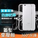 華碩 ZenFone7 ZS670KS ZenFone6 ZS630KL 氣墊空壓殼 軟殼 手機殼 保護殼 全包 防摔 透明殼