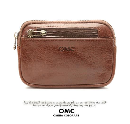 OMC - 真皮魅力款質感零錢鎖匙包