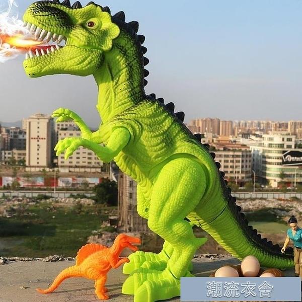 遙控玩具-大號電動機器會走的恐龍下蛋走路遙控霸王龍仿真動物兒童玩具男孩 【快速出貨】