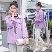 牛仔外套春季新款刺繡紫色牛仔外套女寬鬆顯瘦韓版BF學生百搭夾克上衣 扣子小鋪