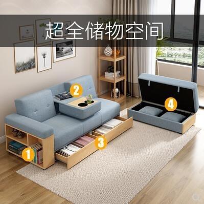 摺疊沙發床兩用可收納儲物多功能組合客廳省空間梳化小戶型 MKS宜品居家