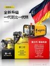 洗車機神器高壓水泵大功率家用220V便攜式刷車搶清洗機水槍 樂活生活館