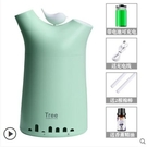 無線加濕器辦公室桌面補水可充電小型便攜式空氣香薰家用臥室房間雙噴霧宿舍 【端午節特惠】