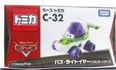 日本TOMY TOMICA 【CARS汽車總動員 C32 CARSx巴斯光年配色款-83500】