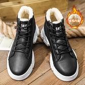 冬季雪地靴男鞋2020新款加厚東北棉靴子加絨保暖棉鞋男士馬丁短靴