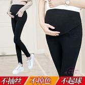 孕婦長版 孕婦裝打底褲鉛筆春秋季托腹長版彈力夏薄款秋裝懷孕期外穿女潮媽