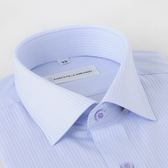 ROBERTA DI CAMERINO 諾貝達長袖藍底紫條紋襯衫