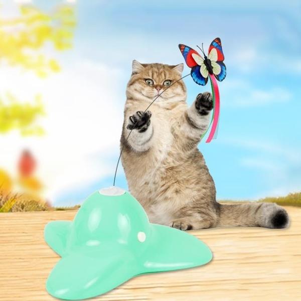 elite蝴蝶飛飛電動貓玩具小貓貓咪寵物玩具逗貓竿逗貓棒貓咪用品