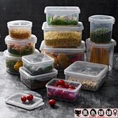塑料保鮮盒家用小號套裝食品水果密封盒長方形圓形廚房冰箱收納盒LXY5660【黑色妹妹】