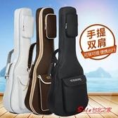 吉他包 吉他背包39寸吉他包41寸加厚40寸民謠吉他袋套36寸學生男女款琴包T 3色 快速出貨