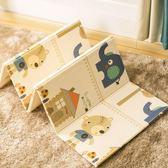 寶寶爬行墊加厚嬰兒客廳家用可折疊兒童爬爬墊無味拼接泡沫地墊子 亞斯藍