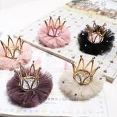 韓國兒童皇冠發夾寶寶發卡女童發箍公主小女孩發飾生日頭飾小王冠 蓓娜衣都