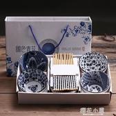 日式青花陶瓷碗碟套装六碗六筷餐具饭碗筷子生日结婚礼品赠品定制QM『櫻花小屋』