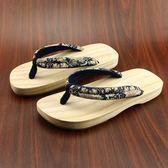 日本式木屐男女情侶款木屐人字木拖鞋男夏季防滑木鞋木屐