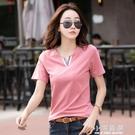 半袖体桖衫女夏2021年新款女士粉色v领上衣短袖夏装女装t恤女纯棉 『小淇嚴選』