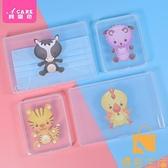 口罩收納盒兒童便攜式隨身攜帶暫存盒密封盒存放盒【慢客生活】