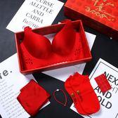 七夕情人節禮物大紅色內衣套裝本命年女 狗年無鋼圈加厚聚攏文胸 薄款胸罩新娘
