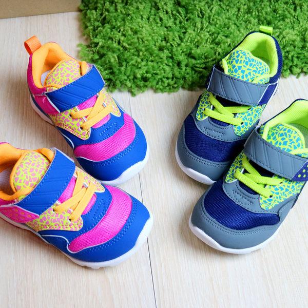 【錢豪童裝童鞋】TSUKIHOSHI小童機能鞋(14~21號)