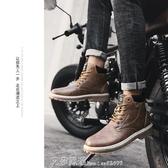 馬丁靴男工裝靴男生中高筒皮靴子季黑色短靴潮流 艾莎