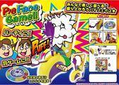 日本 Pie Face Game! 奶油砸派機 危機一發益智親子同樂聚餐玩 桌遊團康【小福部屋】