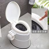 可移動馬桶孕婦坐便器便攜式家用成人老人尿桶尿盆加厚加高 qz7375【野之旅】