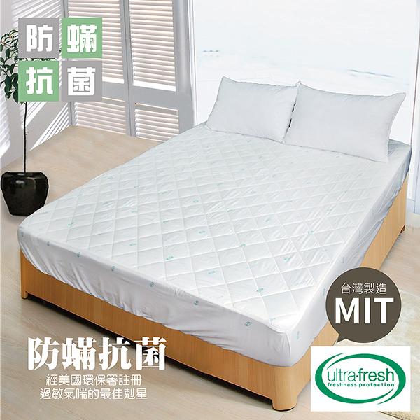 【剋菌寶】台灣製 防蟎 (防蹣) 床包式保潔墊-單人_TRP多利寶